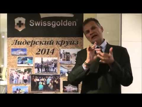 Meeting of partners in Stuttgart  Business in Swissgolden available to all and sundry 360p