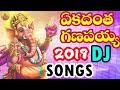 Ekadantha Ganapayya Dj Songs | 2018 Vinayaka Chavithi Special Dj Songs | Ganapathi  Devotional Songs