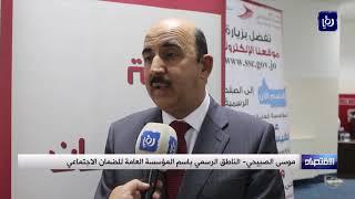 حوار  حول تعديلات قانون الضمان الاجتماعي مع المجتمع المدني في عجلون  - (11-7-2019)