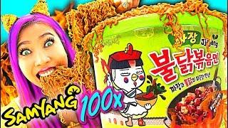 1000 TIMES Bigger! Giant Samyang Spicy Noodles!