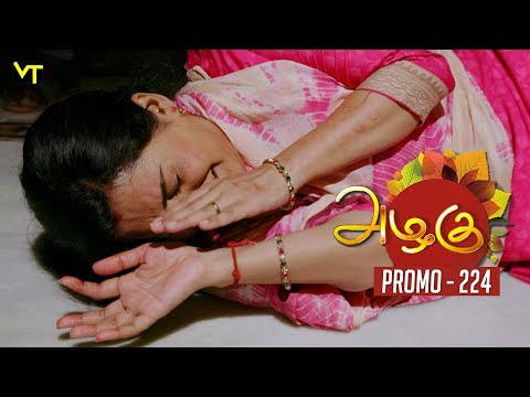 Azhagu Tamil Serial Promo 14-08-2018 Sun Tv Serial Watch Online