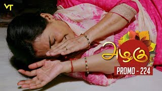Azhagu Tamil Serial | அழகு | Epi 224 - Promo  | Sun TV Serial | 14 Aug 2018 | Revathy | Vision Time
