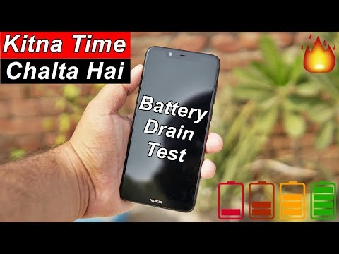 Nokia 51 Plus Battery Discharge, Heating Test : Kitna Chalta hai 🤔🔥