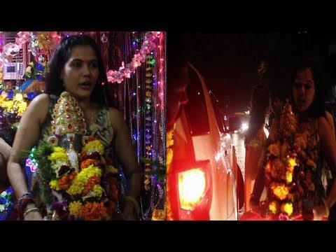 Bhojpuri Actress - Seema Singh ने की गणपति बाप्पा का विसर्जन