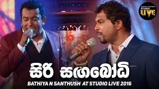 Siri Sanga Bodhi (Studio Live 2016) | Bathiya N Santhush