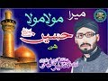"""💗💗"" Muharram Special 