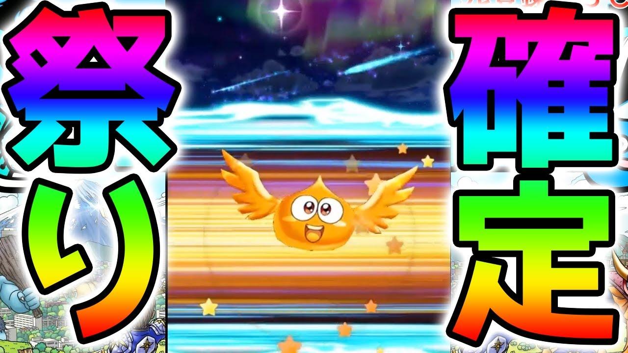 冒険 ちゃん ダイ の 大 ゴメ