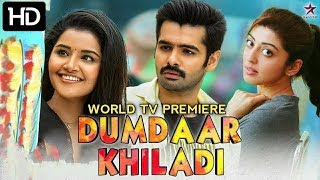 Dumdaar Khiladi South Indian New Movie Dubbed in Hindi HD 2019 | Hello Guru Prema Kosame