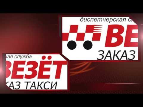 Работа в Быково - 512 вакансий в Быково, поиск работы
