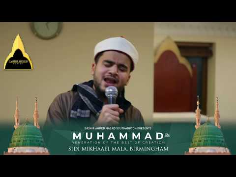 Qasaid by Mikhaael Mala || (HD)