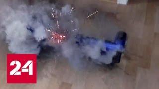 не первый случай: на балконе квартиры в Москве взорвался электросамокат - Россия 24