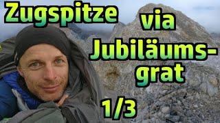 Zugspitze via Jubiläumsgrat 1/3: Höllental, Matheisenkar, Vollkarspitze #230