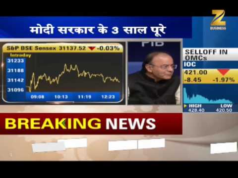 Arun Jaitley speaks about economic developments in India