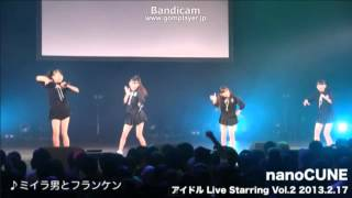 "アイドル推し増しTV Since it captured directly by ""Bandicam"", the ad..."