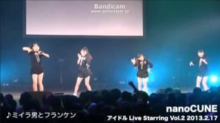 """アイドル推し増しTV Since it captured directly by """"Bandicam"""", the ad..."""