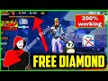 HOW TO GET FREE DIAMOND IN FREE FIRE 🤑 || GET FREE UNLIMITED DIAMOND 100% WORKING (NO PAYTM)