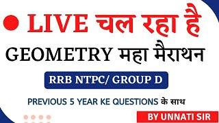GEOMETRY महा मैराथन || RRB NTPC/ Group D  previous 5 year ke questions के साथ || BY UNNATI SIR