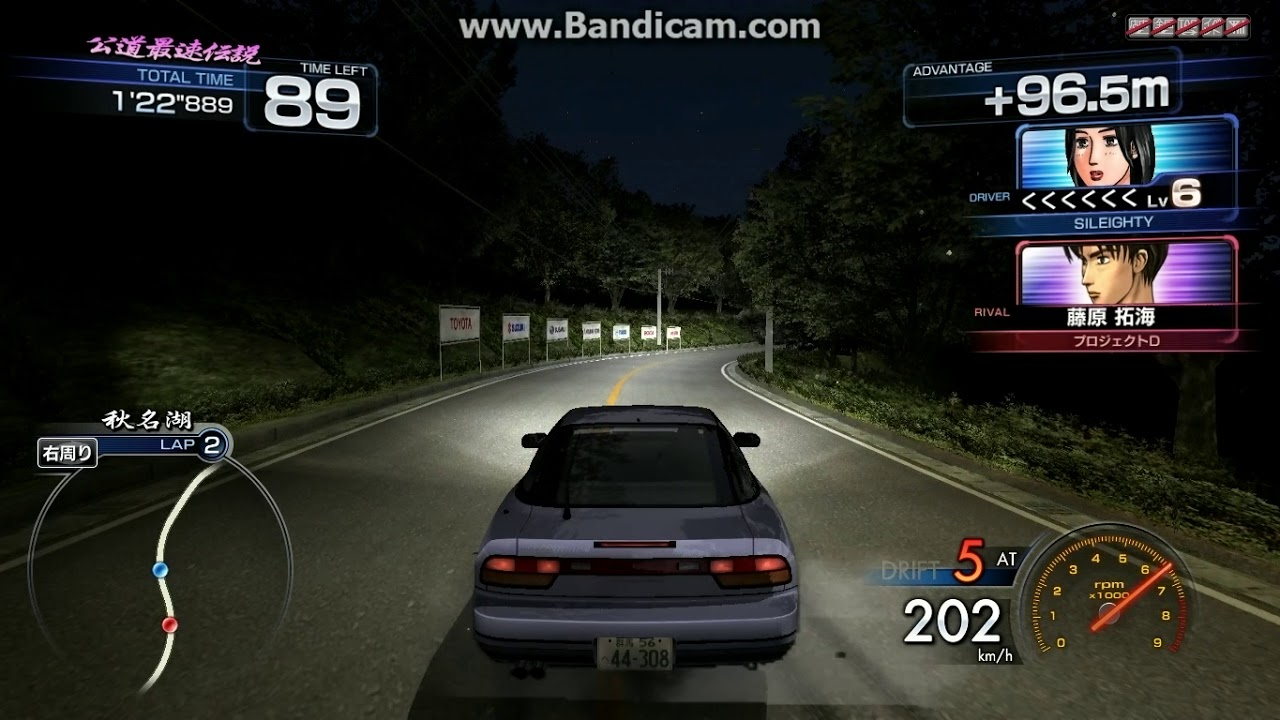 Initial d games for pc