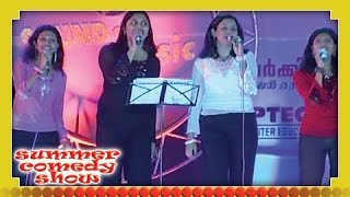 Suttum Vizhi Sudare - Song From - Summer Comedy Show [HD]