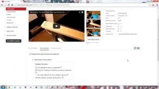 Telif Hakkı Olan Videolardan Para Kazanma Yüklenmiş Videodan Nasıl Para Kazanılır YouTube