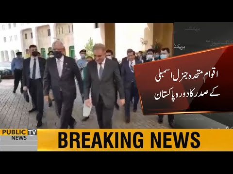 UNGA President-elect Volkan Bozkır visits Pakistan foreign office | Plants tree in FO lawn