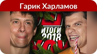 Фото: Поклонники оценили сходство дочки с Гариком Харламовым