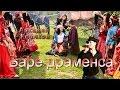 От его песен дрожь по коже...Аркадий Кобяков Баре драменса