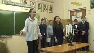 Литературно музыкальная гостиная школы 2025