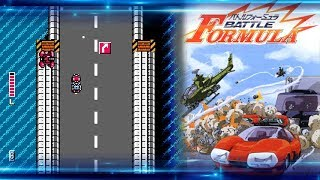 TAS バトルフォーミュラ Battle Formula / Super Spy Hunter