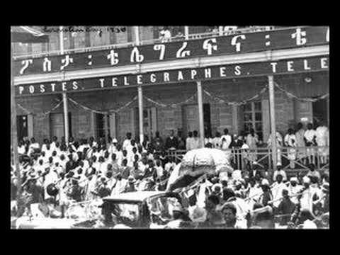 His Imperial Majesty Haile Selassie First Coronation