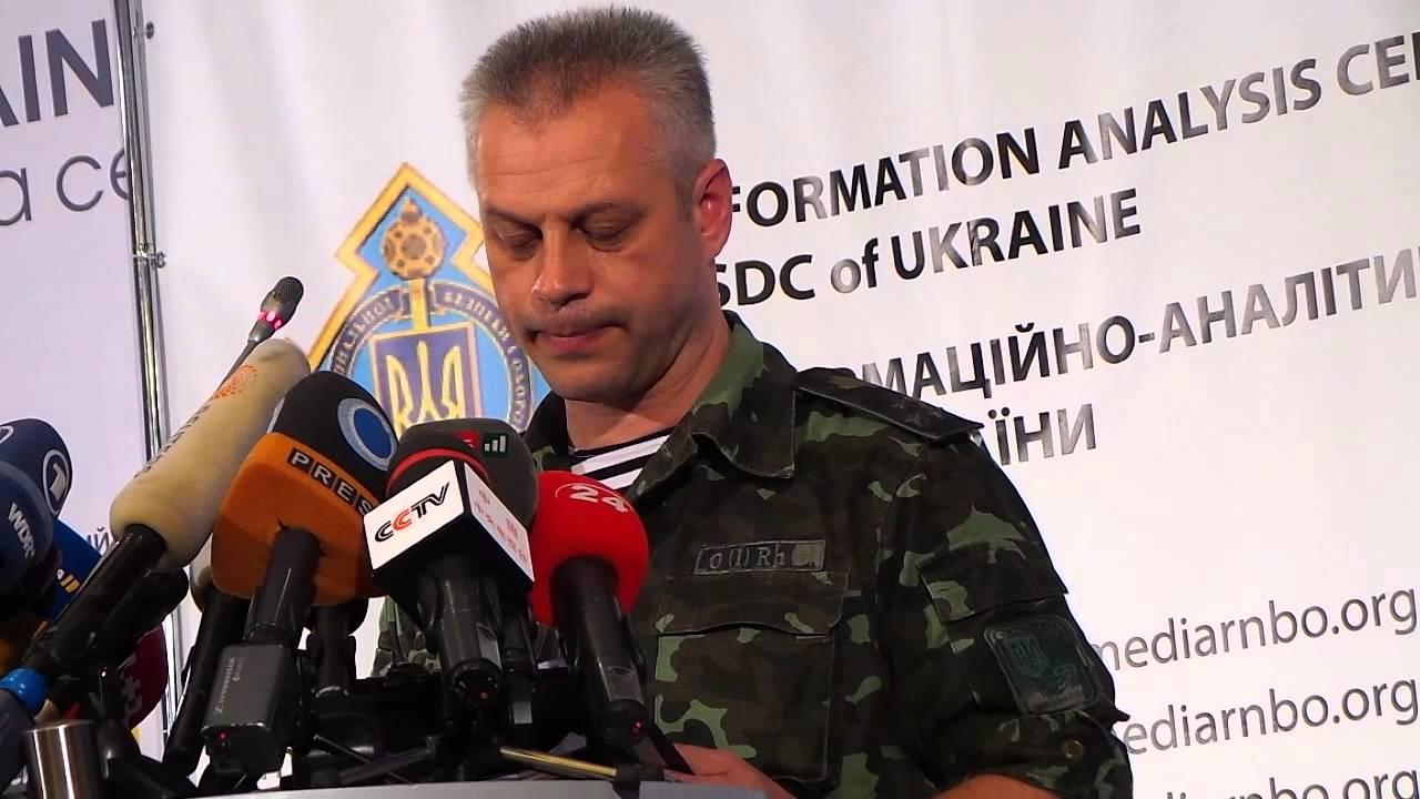 Ничего не знаем. Министерство обороны Украины: диверсантов в Крыму нет