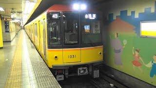 東京メトロ銀座線1000系1031Fの浅草行き 溜池山王駅