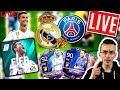 FIFA 18 MOBILE: Live 😱🔥 REAL MADRID vs PSG CHAMPIONS LEAGUE HYPE!