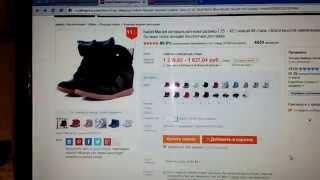 видео Размеры детской обуви Алиэкспресс