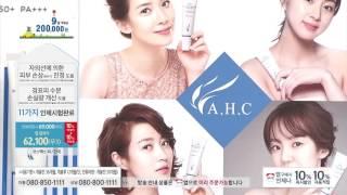 [홈앤쇼핑] AHC 에센스 선젤 패키지