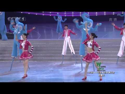 上海世博 Shanghai World Expo 2010 Closing Part G [HD][茉莉花]