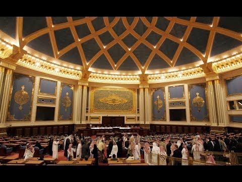 الوطن اليوم | تأييد غالبية أعضاء الشورى لمشروع زواج القاصرات  - 15:23-2018 / 1 / 9