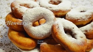 Пончики.как приготовить пончики(300 мл кефира 1 яйцо сахар 2 ст.л.+ванилин соль щепотка дрожжи прессованные 15 гр мука до мягкого теста раст...., 2015-12-16T14:07:19.000Z)