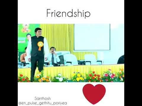 Jagan motivation  speech  about friendship