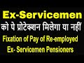 Fixation of Pay of re- employed Ex-Servicemen Pensioners_Govt Employees News