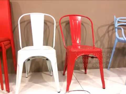 Купить стулья.  Стул металлический AMELIA AC 001A