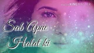 WhatsApp status video 😭 Hum royenge Itna Hame Maloom Nahi Tha 😭song Aayesha Khan