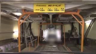 [閉鎖解体]丸井今井函館機械式第2立体駐車場