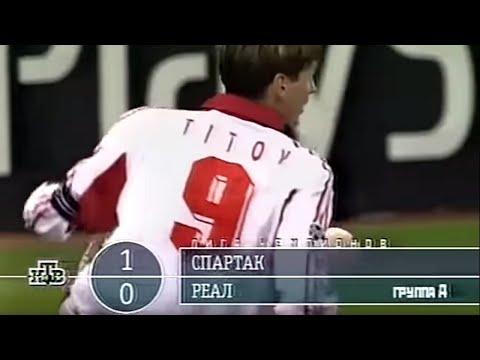 Спартак в Лиге Чемпионов 2000/2001