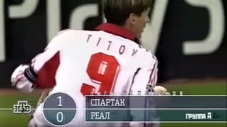 видео: Спартак в Лиге Чемпионов 2000/2001