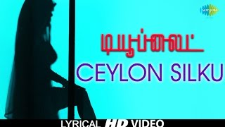 Tubelight Tamil Movie Songs | Ceylonu Silku Nila | HD Lyric Video | Chinmayi | Indra, Adithi
