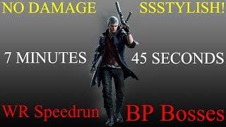 DMC 5: Nero vs All Bloody Palace Bosses | Obsolete Speedrun | SSS No Damage
