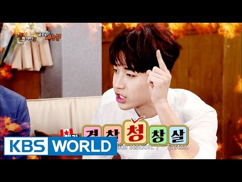 Global talent's pitch game [Happy Together/2016.07.21]