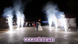 видео Какой выбрать фейерверк на свадьбу