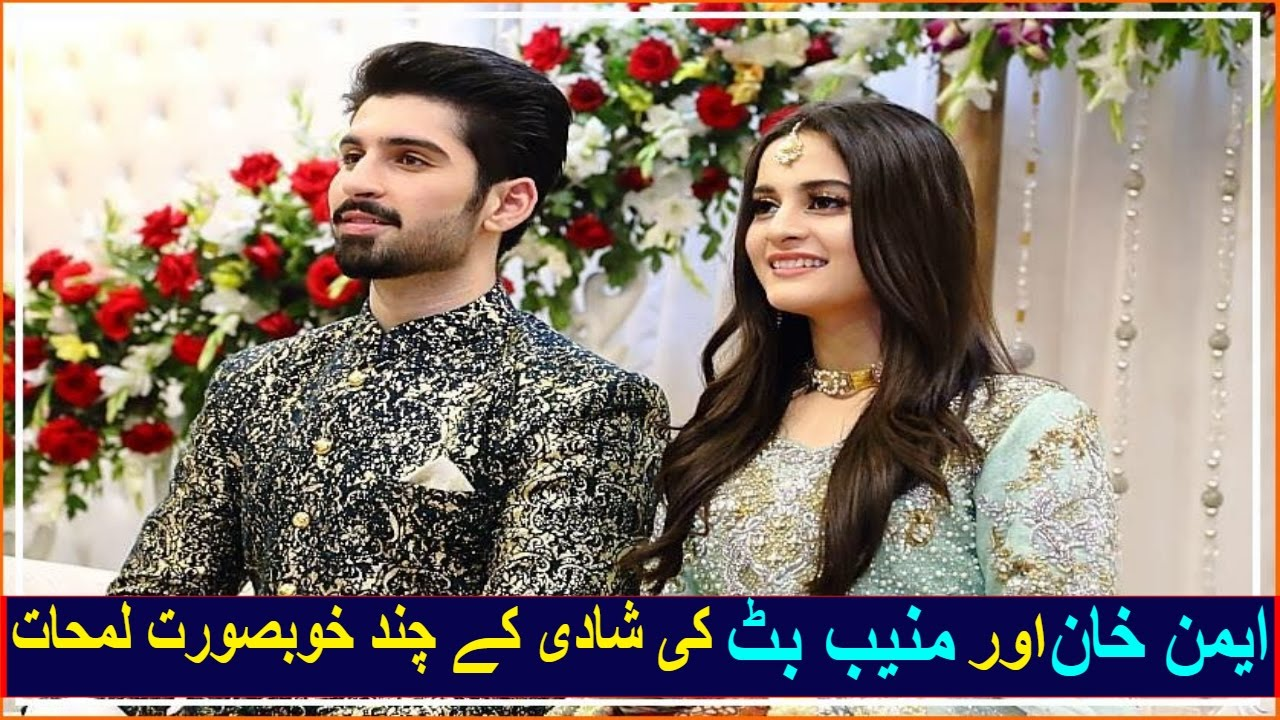 Aiman and muneeb wedding dresses